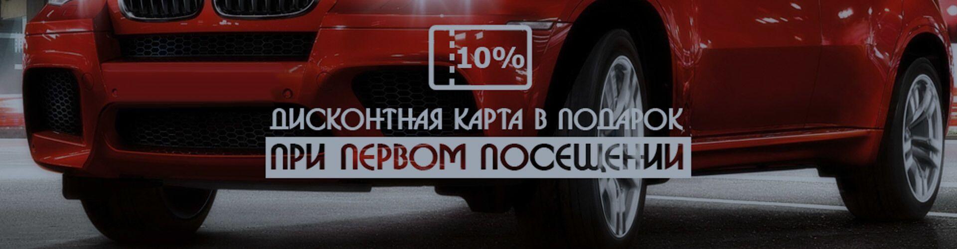 Сайт автомойки «АкваЗона»