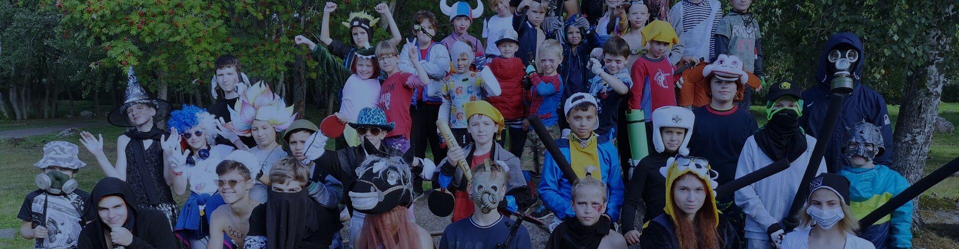 Детский лагерь «БРИГАНТИНА+»